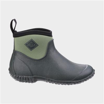 Muckster II Womens Ankle Welly Boots